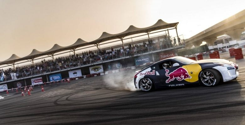 Red Bull Car Park Driftte Final Heyecanı